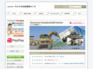 栃木県足利市の社団法人 わたらせ技能講習センター 足柄講習所