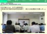 埼玉県熊谷市の日本産業技能教習協会 熊谷教習所