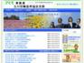 東京都立川市の公益社団法人 東京労働基準協会連合会 立川労働基準協会支部