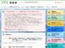 東京都江戸川区の社団法人 東京労働基準協会連合会 安全衛生研修センター