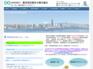 神奈川県横浜市の公益社団法人 神奈川労務安全衛生協会
