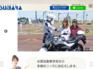 新潟県阿賀野市の水原自動車学校