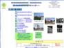 富山県魚津市の安全技術株式会社 安全技術教習センター