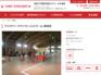 静岡県島田市のマジオワークライセンススクール 藤枝校