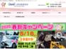 三重県伊賀市の上野自動車学校