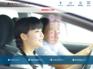 三重県津市の津ドライビングスクール
