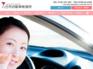 滋賀県東近江市の八日市自動車教習所
