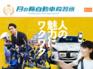 滋賀県大津市の月の輪自動車教習所