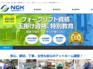 大阪府大阪市の日鐘技能開発センター 平野校