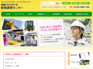 兵庫県尼崎市の尼崎ドライブスクール 資格講習センター