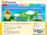 和歌山県和歌山市の公益社団法人 和歌山県労働基準協会