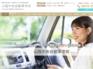 鳥取県米子市の山陰中央自動車学校