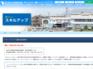 香川県高松市の香川県中央自動車学校 スキルアップカレッジ香川県中央