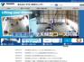 香川県高松市の(株)タダノ教習センター高松教習所