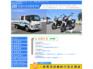愛媛県四国中央市の四国中央自動車学校 技能教習センター