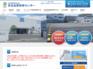 千葉県千葉市の鴻池運輸株式会社 安全品質研修センター