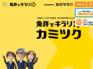 茨城県つくば市の上筑波自動車学校