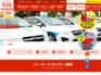 長崎県島原市の島原自動車学校