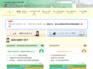 大阪府大阪市の公益社団法人 大阪労働基準連合会