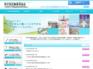 兵庫県神戸市の神戸西労働基準協会