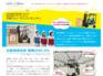 埼玉県行田市の行田フォークリフトセンター (羽生モータースクール)