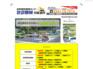 福島県南会津郡の会津高原合宿免許センター 建設機械技能講習