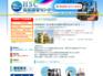 栃木県足利市のHSC技能講習センター
